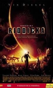Kroniki riddicka online / Chronicles of riddick, the online (2004)   Kinomaniak.pl