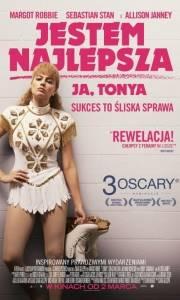 Jestem najlepsza. ja, tonya online / I, tonya online (2017)   Kinomaniak.pl