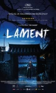 Lament online / Goksung online (2016)   Kinomaniak.pl