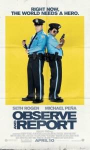 Observe and report - złap, zakapuj, zabłyśnij online / Observe and report online (2009)   Kinomaniak.pl