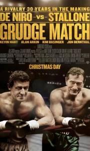 Legendy ringu online / Grudge match online (2013)   Kinomaniak.pl