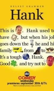 Hank online (2009-)   Kinomaniak.pl