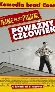 Poważny człowiek online / Serious man, a online (2009)   Kinomaniak.pl