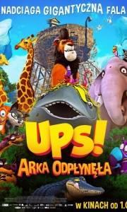 Ups! arka odpłynęła online / Ooops! noah is gone... online (2015)   Kinomaniak.pl