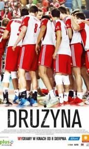 Drużyna online (2014) | Kinomaniak.pl