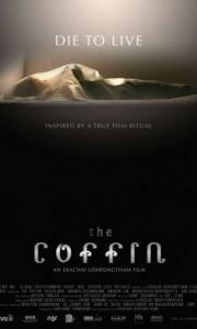 Trumna online / Coffin, the online (2008) | Kinomaniak.pl