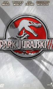 Park jurajski 3 online / Jurassic park iii online (2001) | Kinomaniak.pl