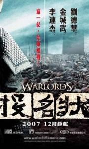 Władcy wojny online / Tau ming chong online (2007)   Kinomaniak.pl