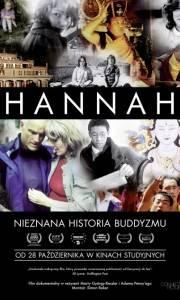 Hannah. nieznana historia buddyzmu online / Hannah: buddhism's untold journey online (2014) | Kinomaniak.pl