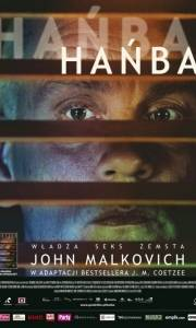 Hańba online / Disgrace online (2008)   Kinomaniak.pl
