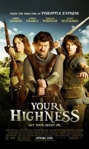 Wasza wysokość online / Your highness online (2011) | Kinomaniak.pl