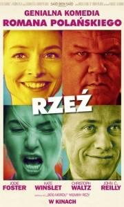 Rzeź online / Carnage online (2011)   Kinomaniak.pl