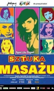 Sztuka masażu online (2006) | Kinomaniak.pl