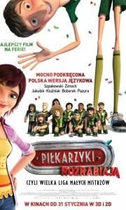 Piłkarzyki rozrabiają online / Metegol online (2013) | Kinomaniak.pl
