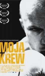 Moja krew online (2009)   Kinomaniak.pl