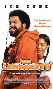 Longshots, the online (2008) | Kinomaniak.pl