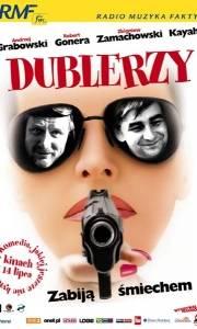 Dublerzy online (2006)   Kinomaniak.pl