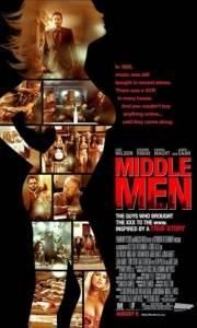 W nurcie życia online / Middle men online (2009)   Kinomaniak.pl