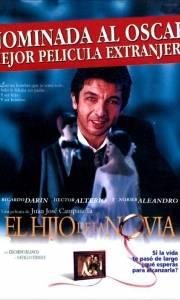 Syn panny młodej online / Hijo de la novia, el online (2001)   Kinomaniak.pl