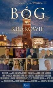 Bóg w krakowie online (2016) | Kinomaniak.pl