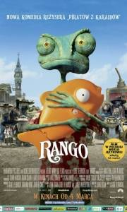 Rango online (2011) | Kinomaniak.pl
