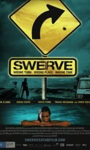 Swerve online (2011)   Kinomaniak.pl