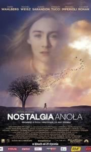 Nostalgia anioła online / Lovely bones, the online (2009)   Kinomaniak.pl