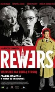Rewers online (2009)   Kinomaniak.pl