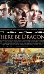 Gdy budzą się demony online / There be dragons online (2011)   Kinomaniak.pl