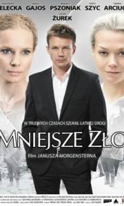Mniejsze zło online (2009)   Kinomaniak.pl