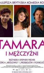 Tamara i mężczyśni online / Tamara drewe online (2010)   Kinomaniak.pl