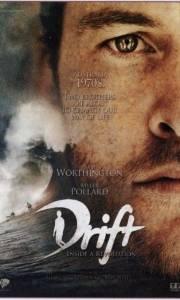 Drift online (2012) | Kinomaniak.pl