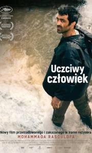 Uczciwy człowiek online / Lerd online (2017) | Kinomaniak.pl