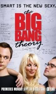 Teoria wielkiego podrywu online / Big bang theory online (2007-)   Kinomaniak.pl