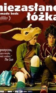 Niezasłane łóżka online / Unmade beds online (2009)   Kinomaniak.pl