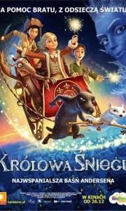 Królowa śniegu online / Snezhnaya koroleva online (2012)   Kinomaniak.pl