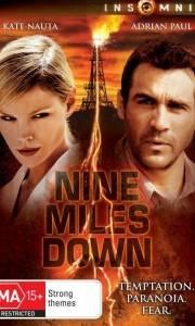 Dziewięć mil w dół online / Nine miles down online (2009) | Kinomaniak.pl