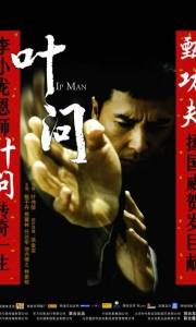 Ip man online (2008) | Kinomaniak.pl