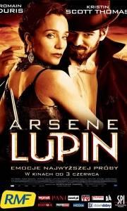 Arsene lupin online / Arsène lupin online (2004)   Kinomaniak.pl