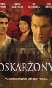 Oskarżony online / Jump! online (2007)   Kinomaniak.pl