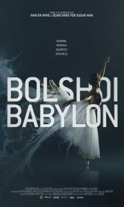 Babilon bolszoj online / Bolshoi babylon online (2015) | Kinomaniak.pl