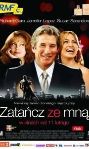 Zatańcz ze mną online / Shall we dance online (2004)   Kinomaniak.pl