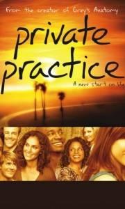 Prywatna praktyka online / Private practice online (2007-) | Kinomaniak.pl