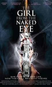 Girl from the naked eye, the online (2011)   Kinomaniak.pl