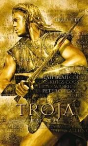 Troja online / Troy online (2004)   Kinomaniak.pl