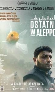 Ostatni w aleppo online / Last men in aleppo online (2017)   Kinomaniak.pl