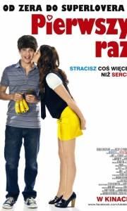 Pierwszy raz online / Love at first hiccup online (2009) | Kinomaniak.pl