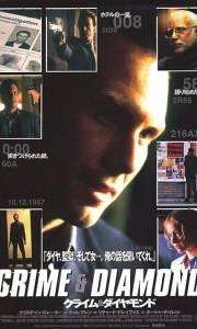 Paparazzi online / Who is cletis tout? online (2001) | Kinomaniak.pl