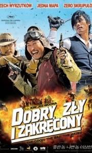 Dobry, zły i zakręcony online / Joheunnom nabbeunnom isanghannom online (2008) | Kinomaniak.pl