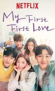 My first first love online / Cheos-sa-rang-eun cheo-eum-i-ra-seo online (2019-) | Kinomaniak.pl